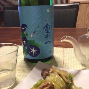 呑みまょ!会州一夏の吟醸酒