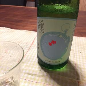 仁井田本家 夏の吟醸吟醸