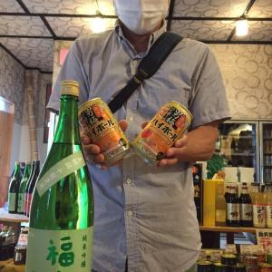 葉書で酒縁コーナー6月当選者様