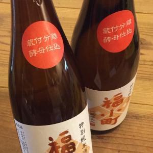 福小町 特別純米酒