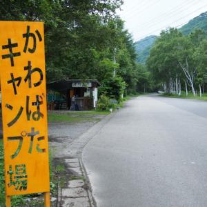 かわばたキャンプ場2019