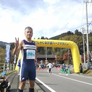 富士しゃくなげ湖ハーフマラソン2019  年代優勝しました!