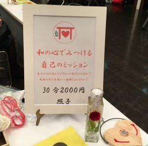 3/21 姫コラソン名古屋 ありがとうございました