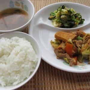 ジャージャン豆腐