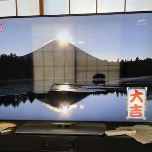今だから お家から 富士山にお願い!
