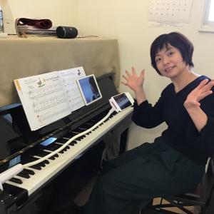 明日からまた休講&オンライン【ピアノ】
