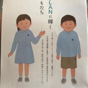 新設私立小学校の授業体験とお受験の話③【瀬戸SOLAN小学校】