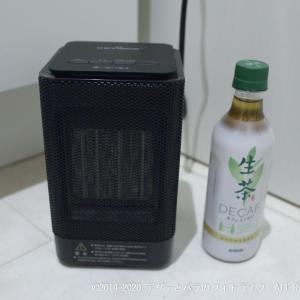 KEYNICE 電気ファンヒーターは小型で寒い脱衣所にピッタリ