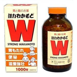 【生活】筋トレで体をでかくしたい人に必須!①強力わかもと消化剤!②プッチェ!