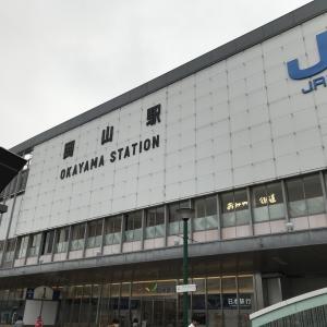 今、岡山にいます!!