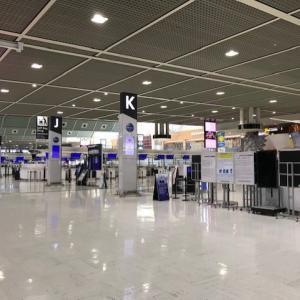 今、成田空港にいます。その理由は…。
