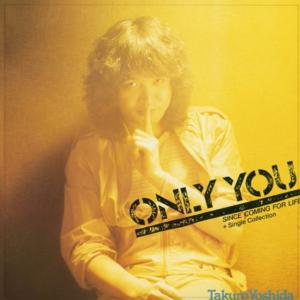 「ONLY YOU」吉田拓郎