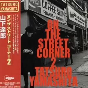 On the Street Corner 2 - Tatsuro Yamashita (1986