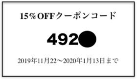 【15%割引クーポン情報】D-SCHOOL オンライン(2019年11月22〜2020年1月13日) | #471 デジタルライフコラム