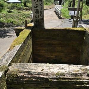 R256線(紫陽花街道)を関市洞戸から川浦渓谷までドライブ!