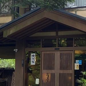 日本秘湯を守る会とコンプリート