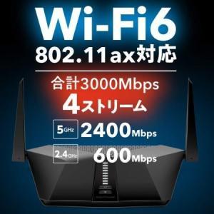 次世代規格 802.11AX (Wi-Fi6)に対応したエントリーモデル「Nighthawk AX4」発売