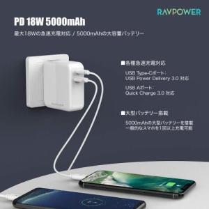 AC充電器搭載のPD対応モバイルバッテリーが登場