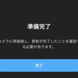 ファームウエアHERO8 Black v2.01とHERO9 Blackの不具合について