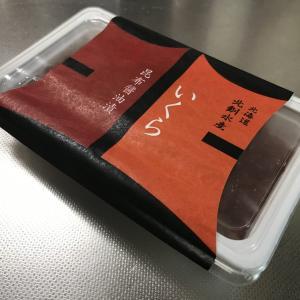 北海道産のいくらを通販で買ったら衝撃的な美味しさだった!