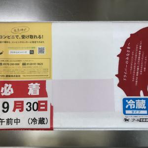 【北釧水産】 口コミ通りの美味しさ!魚介類を通販するならおすすめだ!