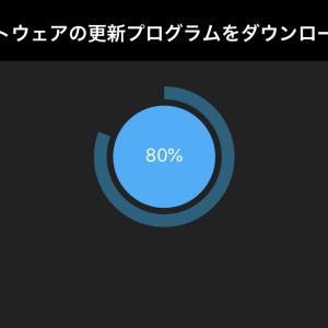 【HERO9 Black v1.22】最新ファームウェアでタッチスクリーン感度を改善!