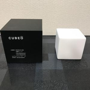 【CUBEO:キュベオ】チタセランの効果で常時消臭活動するキューブをゲット!