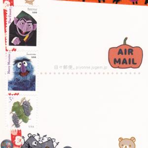HALLOWEEN&秋デコメール祭り(1)