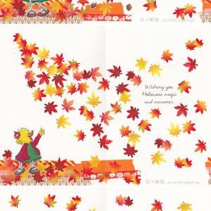 紅葉を楽しむカードデコ