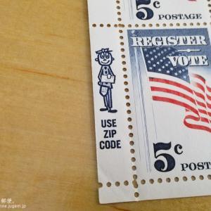 切手収納タイム