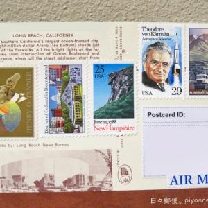 切手たくさん貼ってくださいフィーバー