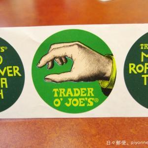 TRADER JOE'S stickers:セントパトリックスデー2020