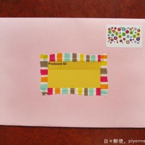 デザイン面が無地のポストカードにコラージュを施す