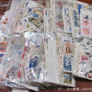 初見大量!のアメリカビンテージ切手購入