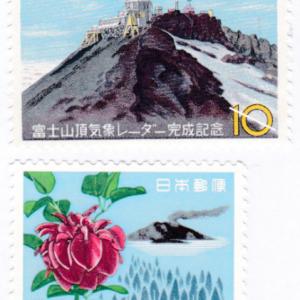 JP!日本ポスクロで使った切手