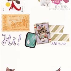 ダイレクトスワップで送ったカード(2)