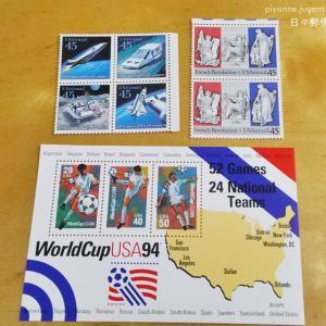 eBayでアメリカ未使用切手購入!