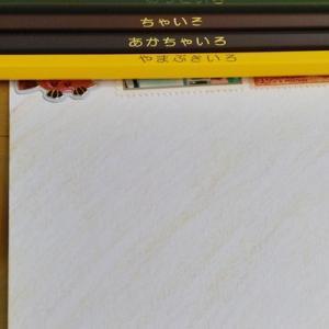 色鉛筆を使ってみた★郵便デコ(2019)♯51