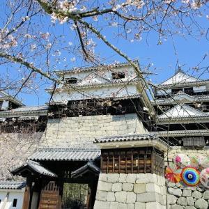 2019, 春の瀬戸内路 春爛漫!「桜満開の松山城から九州へ」