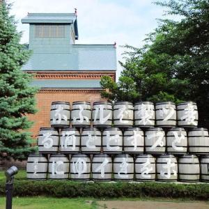マイ道楽 VoL178 サッポロビール園で「ジンギ大納涼会」