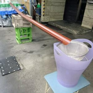 マイ道楽 VoL183 「流しソーメン台」をDIY手作りで残暑乗り切り作戦