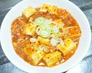 麻婆豆腐の日