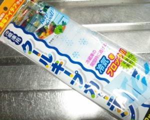冷蔵庫の便利グッズ『クールキープカーテン』