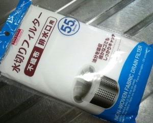 【ダイソー】台所の排水口フィルターはコレ一択!『不織布 水切りフィルター 55枚入り』