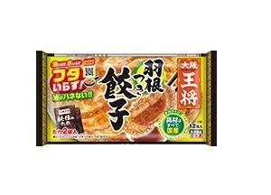 冷凍『大阪王将羽根つき餃子』の日