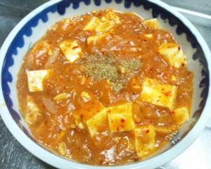 (肉ナシ)麻婆豆腐リターンズ