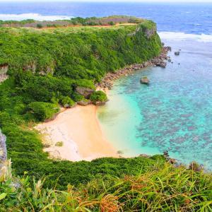 果報バンタ(幸せ岬)@沖縄・うるま市宮城島の絶景スポット