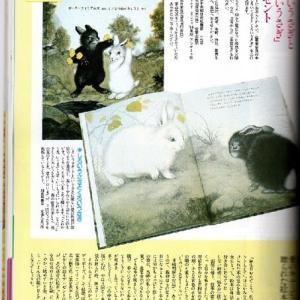 回顧アルバム・3/絵本の記憶
