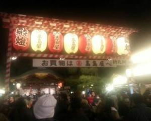 Went to Tokaebisu Festival for praying