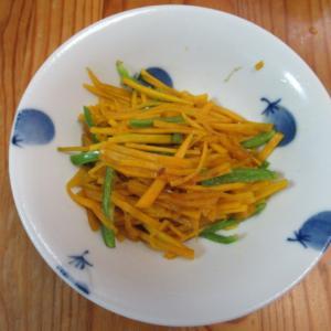 南瓜のクミン炊き